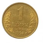 Moeda Uzbequistão 1 Tiyin 1994 SOB