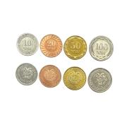 Set de moedas Armênia