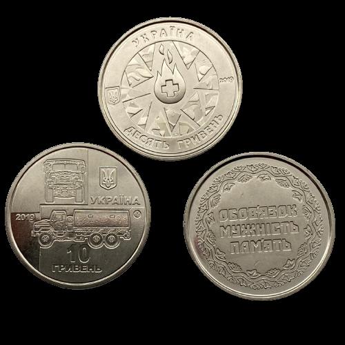 3 Moedas Ucrânia 10 hryvnias 2019 Comemorativas
