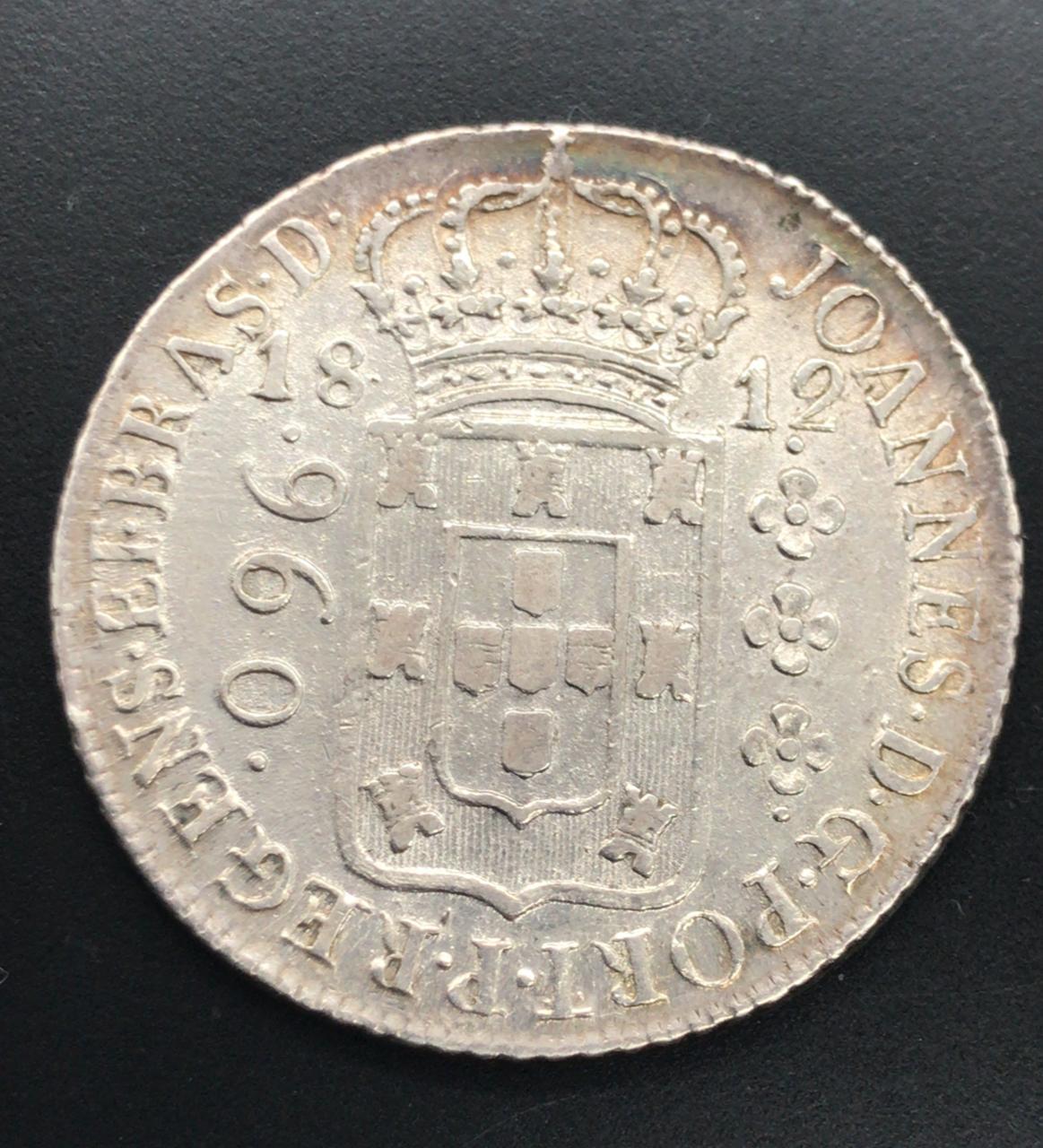 960 REIS 1812 R
