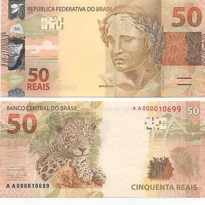 Cédula 50 Reais AA Guido Mantega / Henrique Meirelles FE