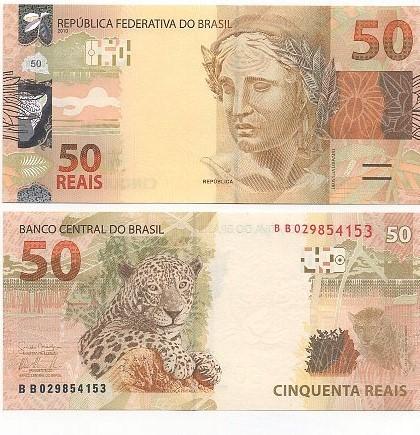 Cédula 50 Reais BB (Mantega/Tombini) FE
