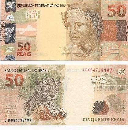 Cédula 50 Reais JD (Guedes/R.Campos) FE
