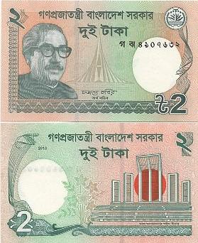Cédula Bangladesh 2 Taka FE