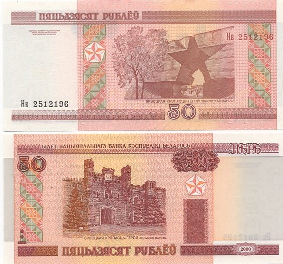 Cédula Bielorrússia 50 Rublos 2000 FE