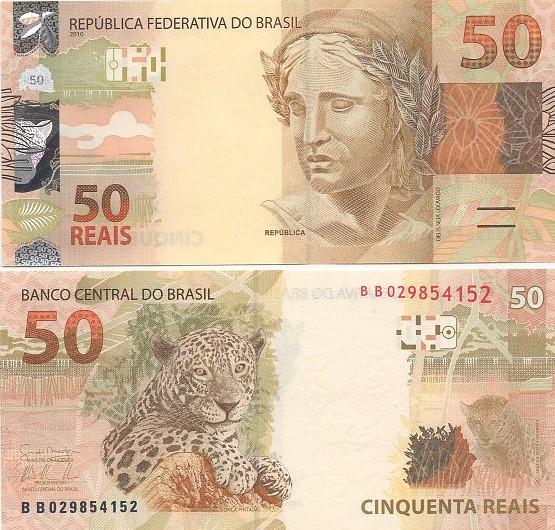Cédula Brasil 50 Reais BB (Mantega/Tombini) FE