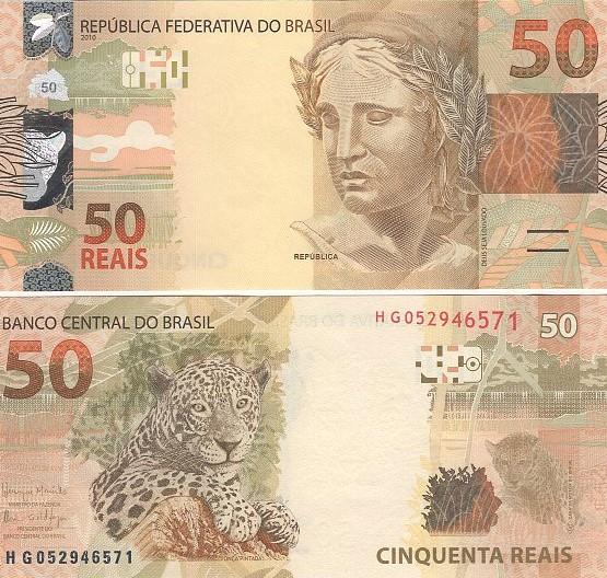 Cédula Brasil 50 Reais HG (Meirelles/Ilan) FE
