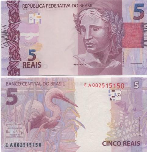 Cédula Brasil 5 Reais EA (Meirelles/Ilan) FE