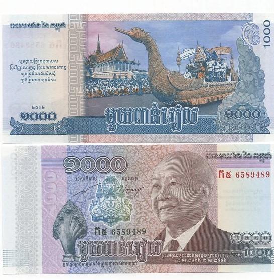 Cédula Camboja 1000 Riels FE