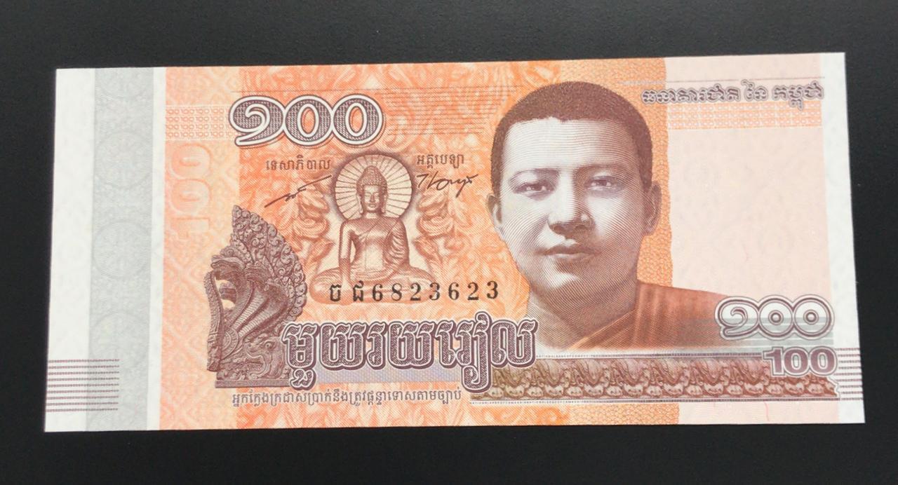 Cédula Camboja 100 Riels FE