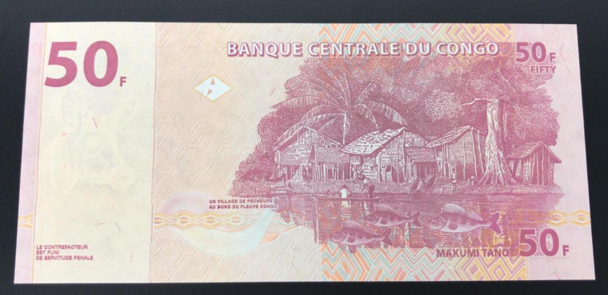 Cédula Congo -Flor de Estampa