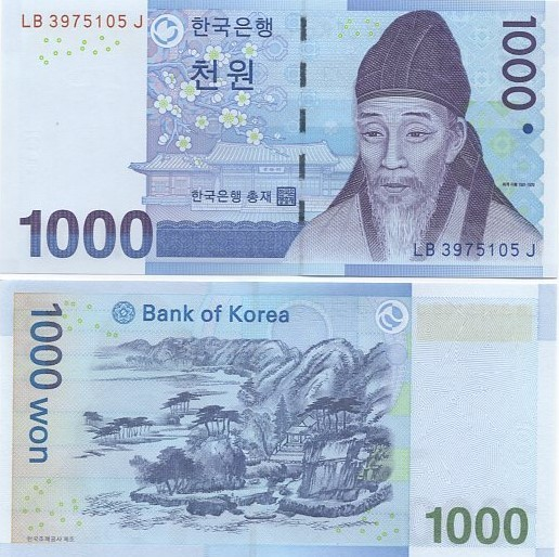 Cédula Coréia do Sul - 1000 Won