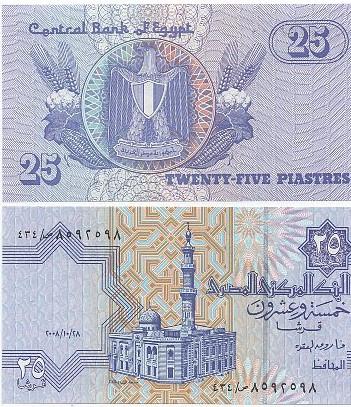 Cédula Egito 25 Piastras FE