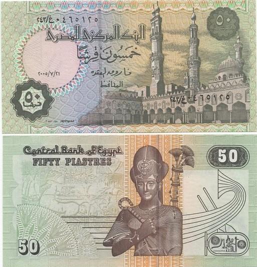 Cédula Egito 50 Piastres FE