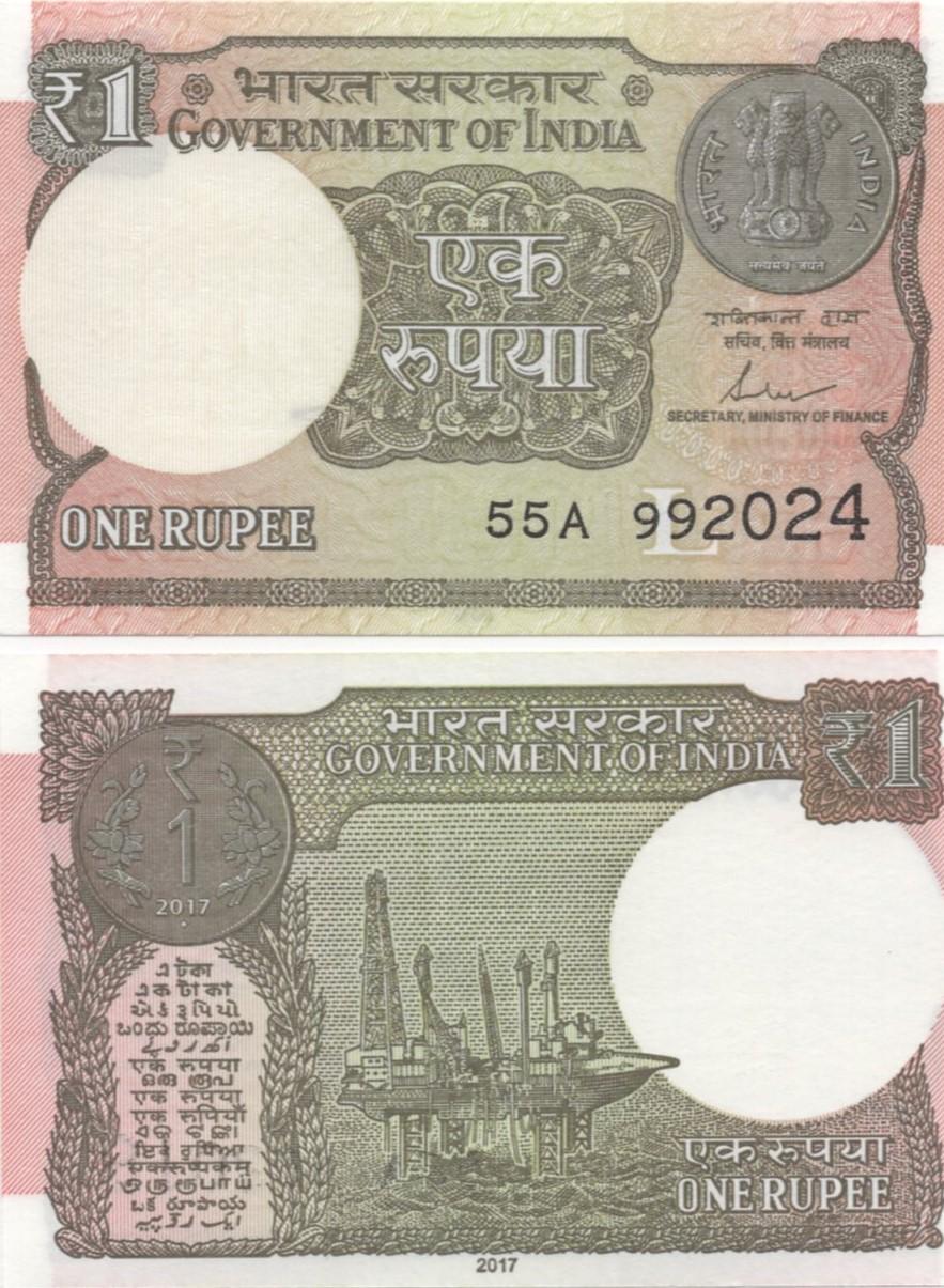 Cédula Índia 1 Rúpia FE