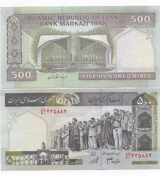 Cédula Irã 500 Rials FE