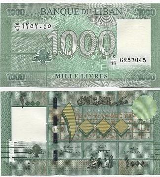 Cédula Líbano 100  Flor de Estampa