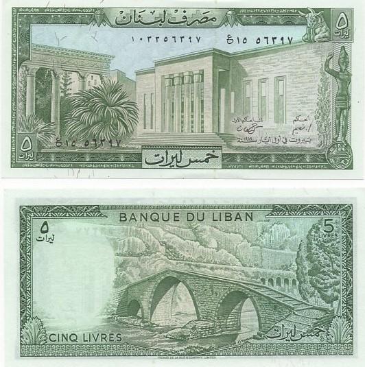 Cédula Líbano 5 liras FE