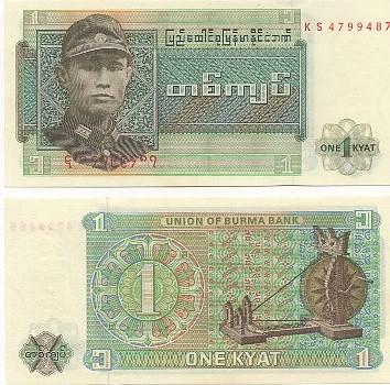 Cédula Mianmar 1 Kyat FE