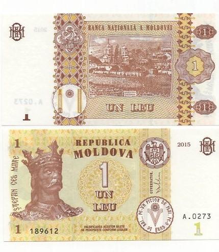 Cédula Moldávia1 Leu FE