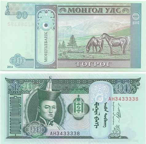 Cédula Mongolia 10 Tugrik FE