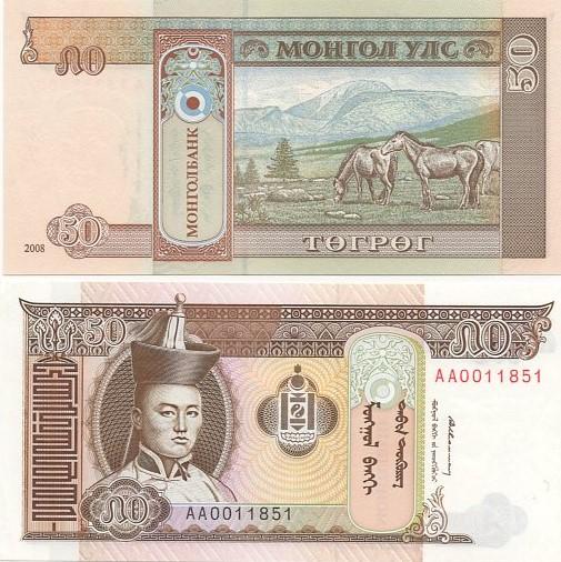 Cédula Mongólia 50 Tögrög FE