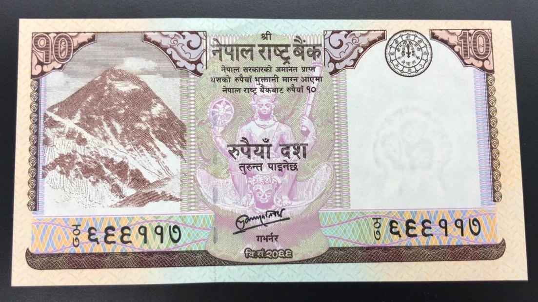 Cédula Nepal -Flor de Estampa
