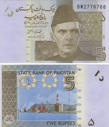 Cédula Paquistão - Flor de estampa