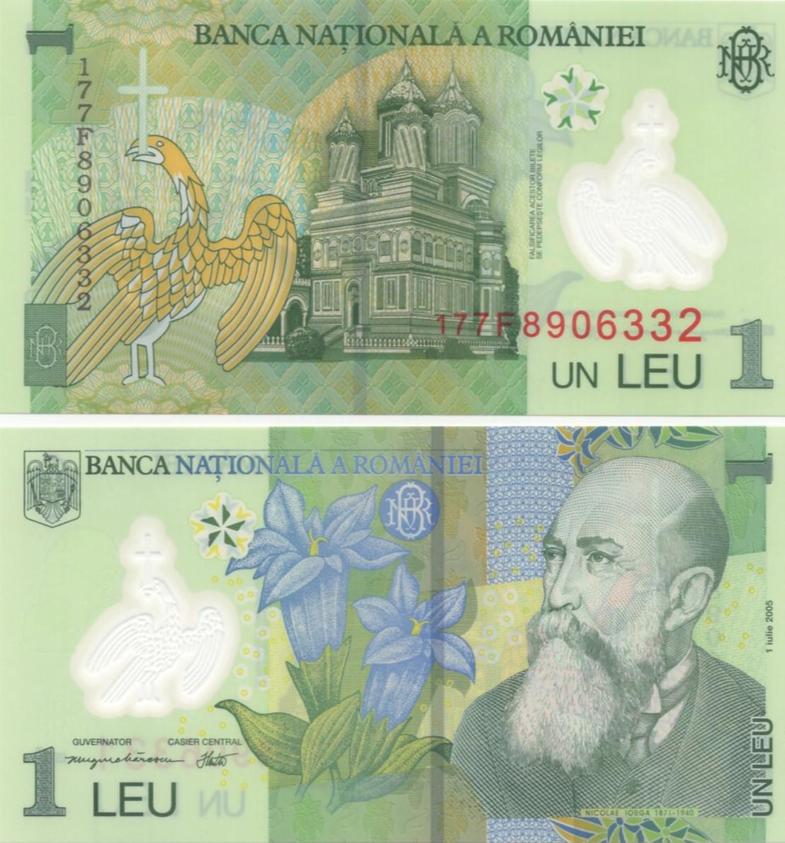 Cédula Romania  Polimero 1 Leu FE