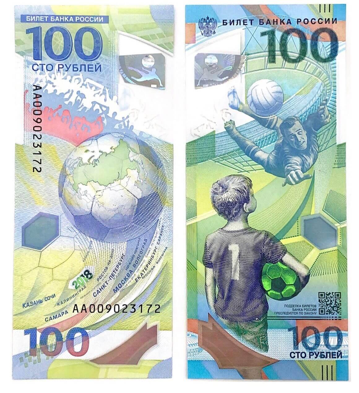 Cédula Russia 100 Rubles 2018 Fifa Football Polimero