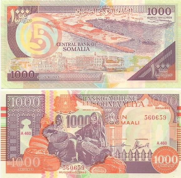 Cédula Somalia  1000 Shiling  FE
