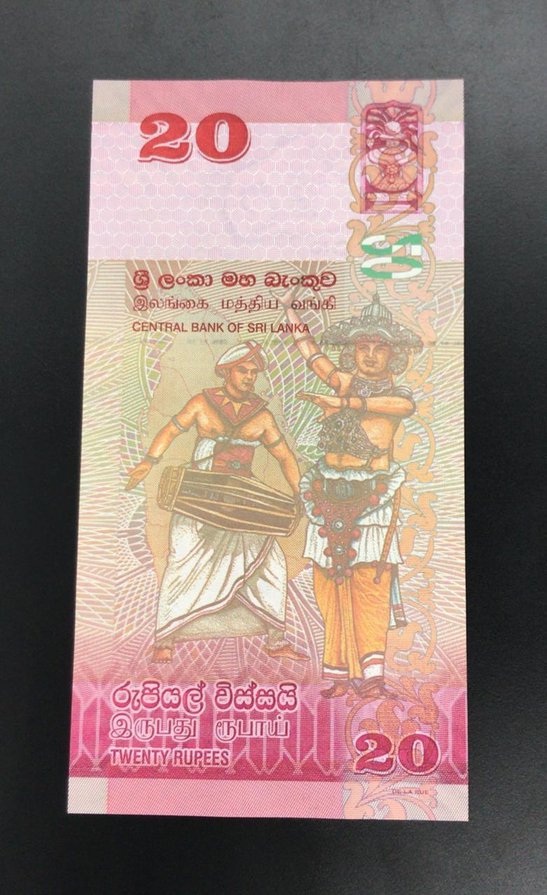 Cédula Sri Lanka 20 Rúpias 2015 FE