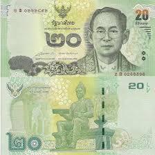 Cédula Tailândia 20 Baht FE