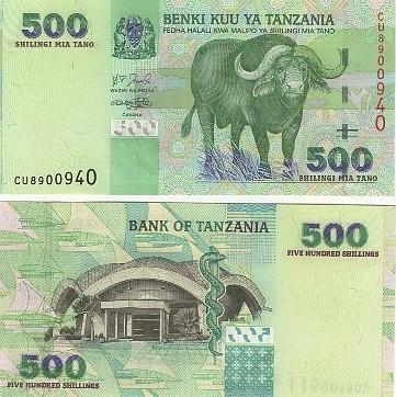 Cédula Tanzânia 500 Shillings FE