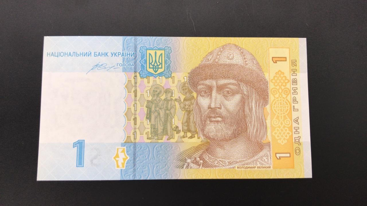 Cédula Ucrânia - Flor de estampa