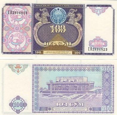 Cédula Uzbequistão 100 Sum 1994 FE