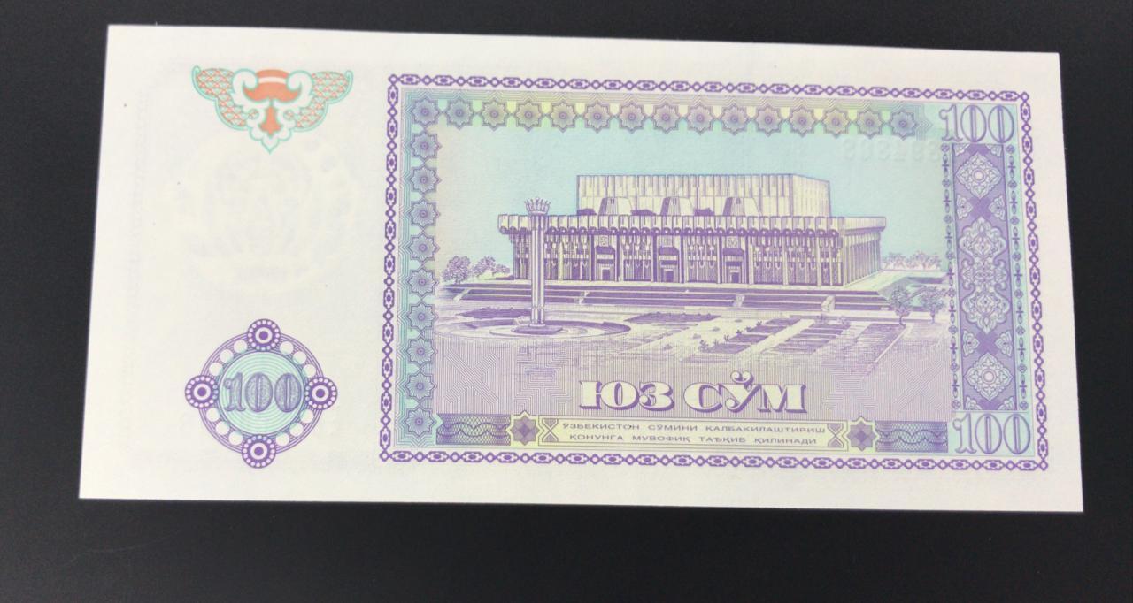 Cédula Uzbequistão - Flor de estampa