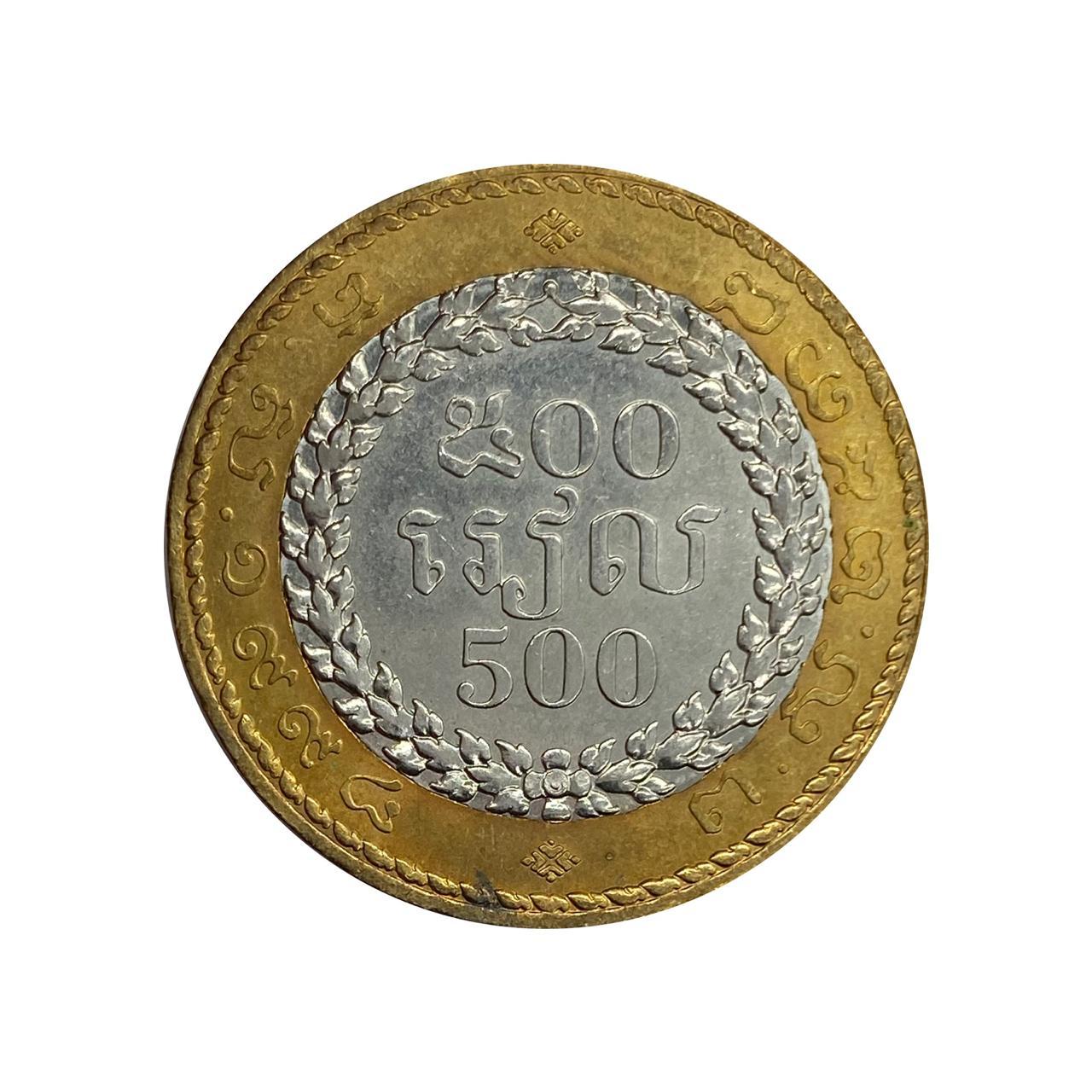 Moeda Camboja 500 Riels 1994 SOB