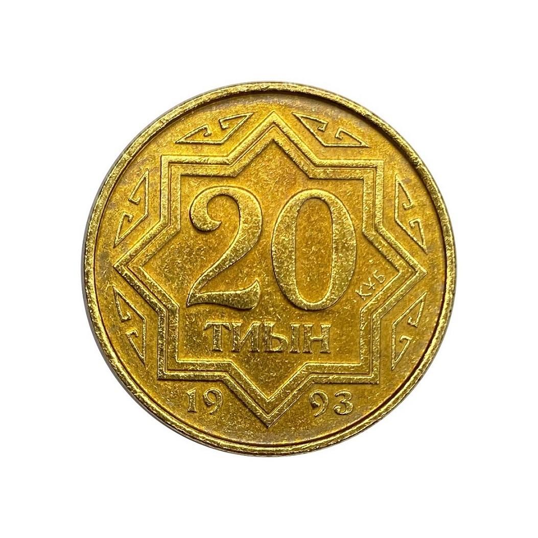 Moeda Cazaquistão 20 Tiyn 1993 MBC