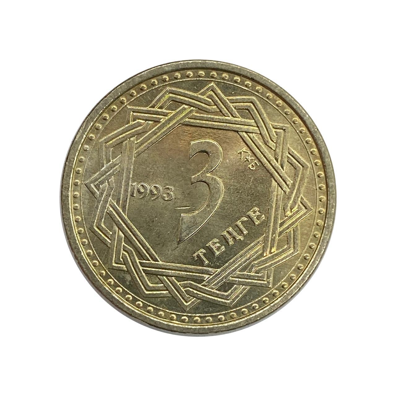Moeda Cazaquistão 3 Tenge 1993 SOB