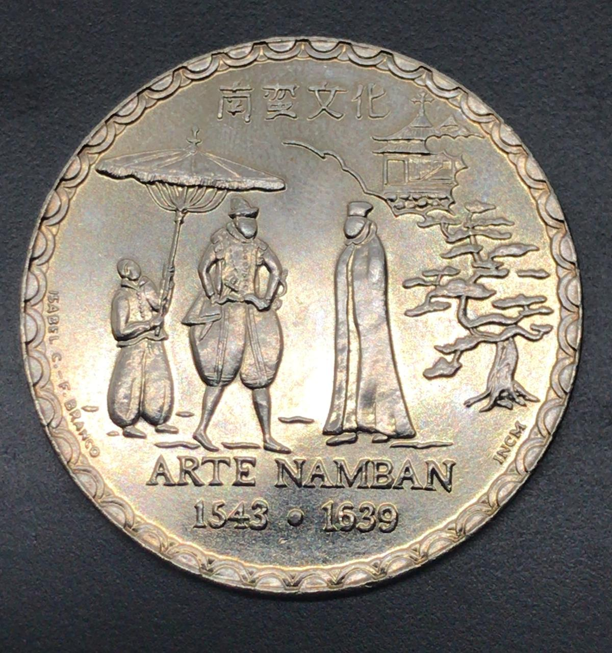 Moeda de Portugal 200 Escudos - Arte Namban 1543-1639