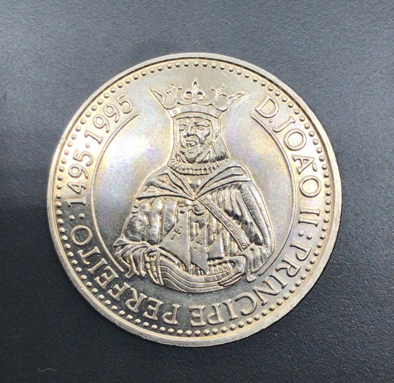 Moeda de Portugal 200 Escudos - D. João II: Príncipe perfeito 1495-1995