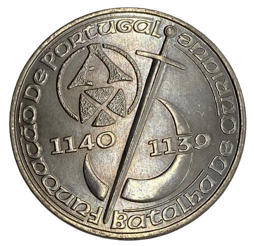 Moeda de Portugal 250 Escudos 850 Anos da Batalha de Ourique - Fundação de Portugal