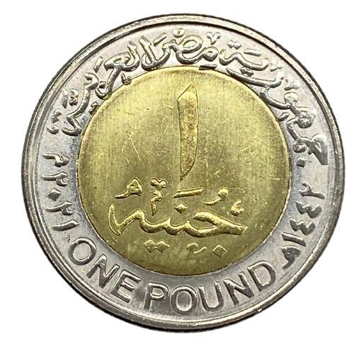 Moeda Egito 1 libra, 2021 Linha de Frente Contra o Covid Equipes Médicas do Egito