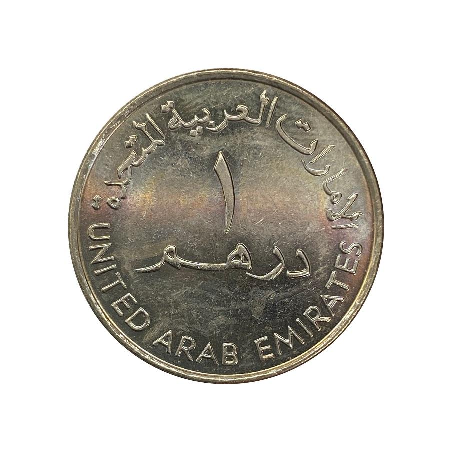 Moeda Emirados Árabes 1 Dirham 1995 SOB