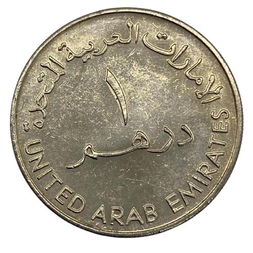 Moeda Emirados Árabes Unidos 1 dirham, 1990  Comemorativa
