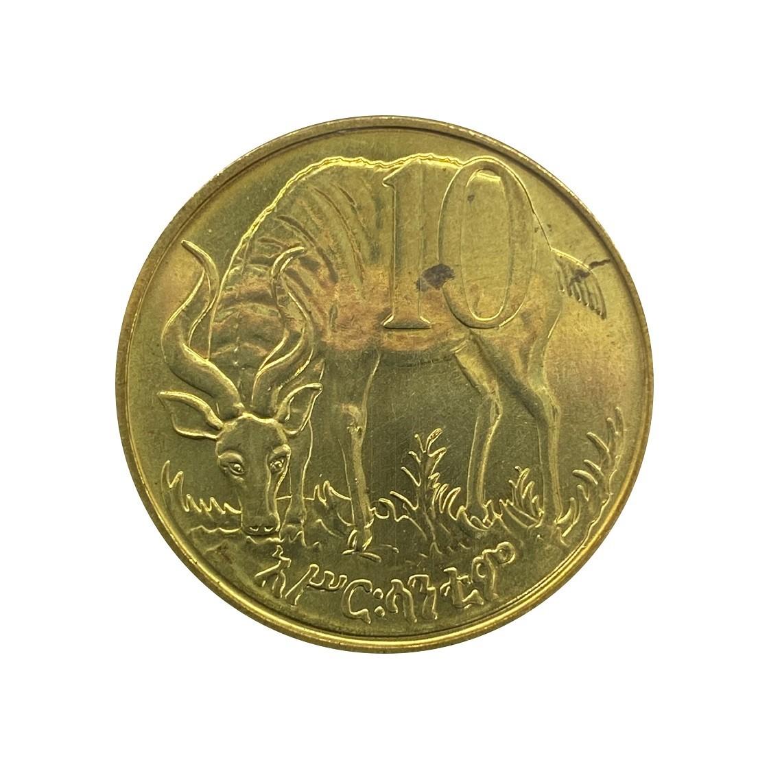 Moeda Etiópia Fauna 10 Santeem 1977 SOB