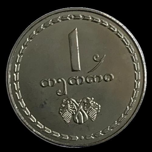 Moeda Geórgia 1 Tetri 1993 SOB