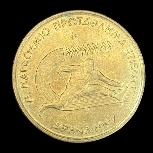 Moeda Grécia 100 dracmas, 1997 VI Campeonato Mundial de Atletismo, Atenas 1997