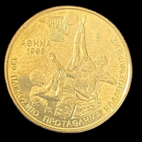 Moeda Grécia 100 dracmas, 1998 XIII Campeonato Mundial de Basquetebol Atenas 1998